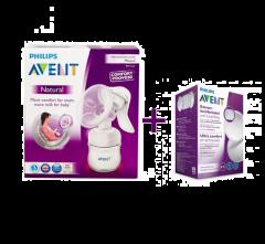 Philips Avent Ръчна помпа за изцеждане Comfort + подарък 24 бр. подплънки