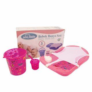 Sevi Baby комплект за къпане 5 части-розов