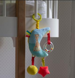 Софи жирафчето- Музикална луна