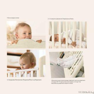 Baby Expert Бебешко креватче  Allegria Giraffina Крем
