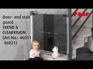 Reer Защитна преграда за врата и стълби