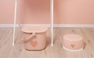 Bebe-Jou Мултифункционална кофа с капак Leopard Pink