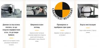 Maxi-Cosi Огледало за задна автомобилна седалка