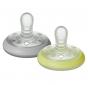 Tommee Tippee Ортодонтични залъгалки Breast-Like NIGHT 6-18м, 2бр/оп