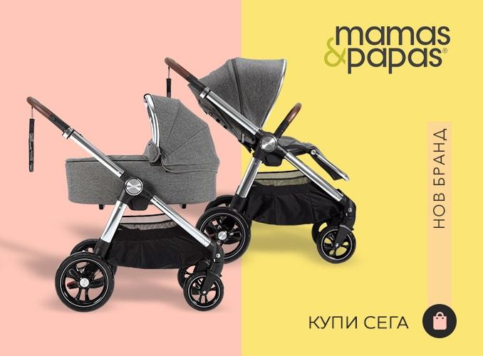 Бебешки колички Mamas & Papas, плати с карта, вземи -5% ОТСТЪПКА!