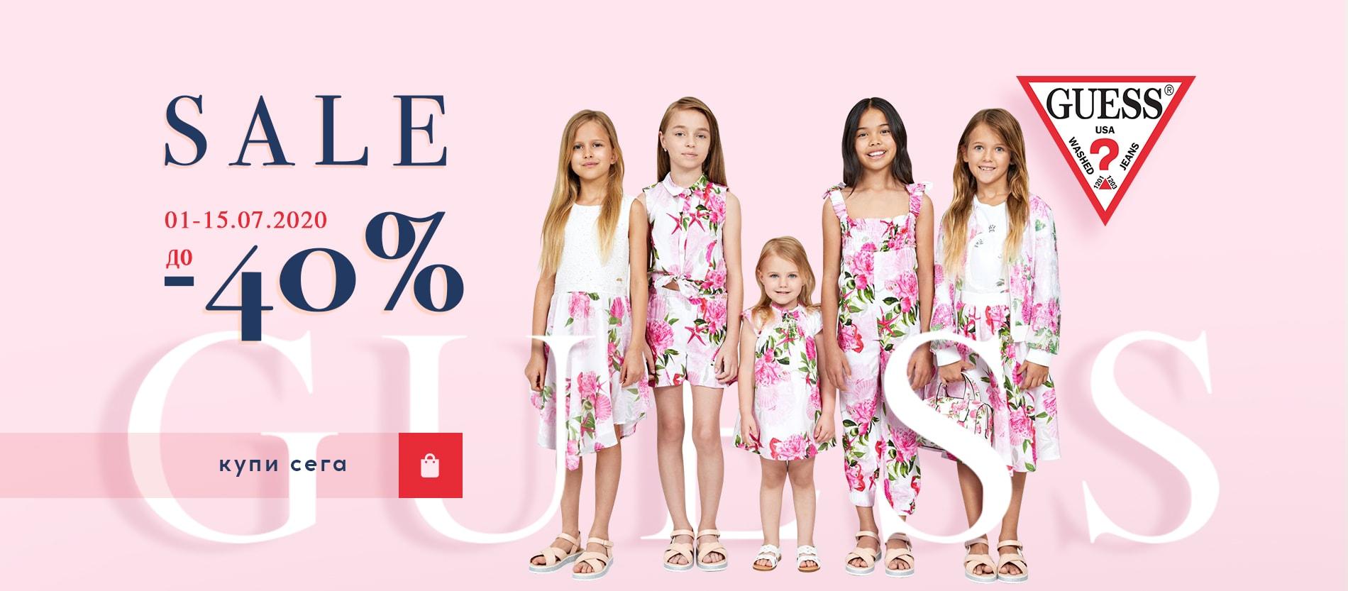 Tediko Guess Kids до -35% на колекция 2020 година !