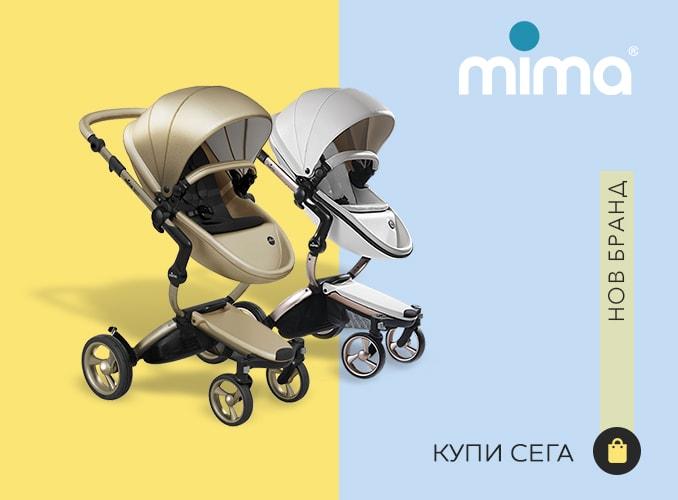 Детски колички Mima , плати с карта, вземи  -5% ОТСТЪПКА !
