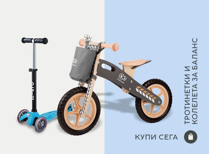 Детски колела за баланс, плати с карта, вземи  -5% ОТСТЪПКА !