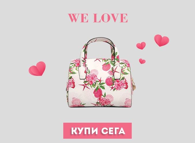 Купи сега ТОП модел Guess детска чанта Rose Multi