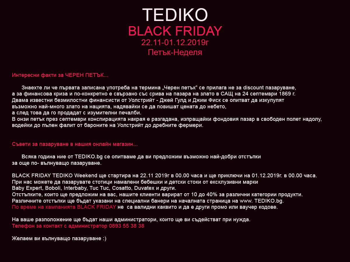 BLACK FRIDAY TEDIKO 2019