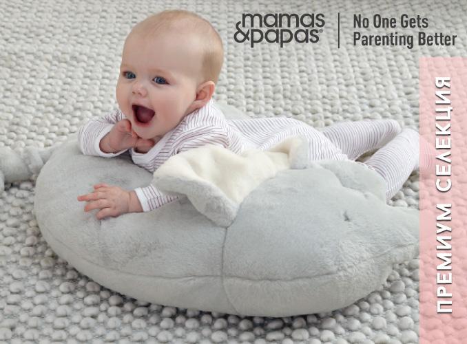 Mamas & Papas Детски колички и текстил