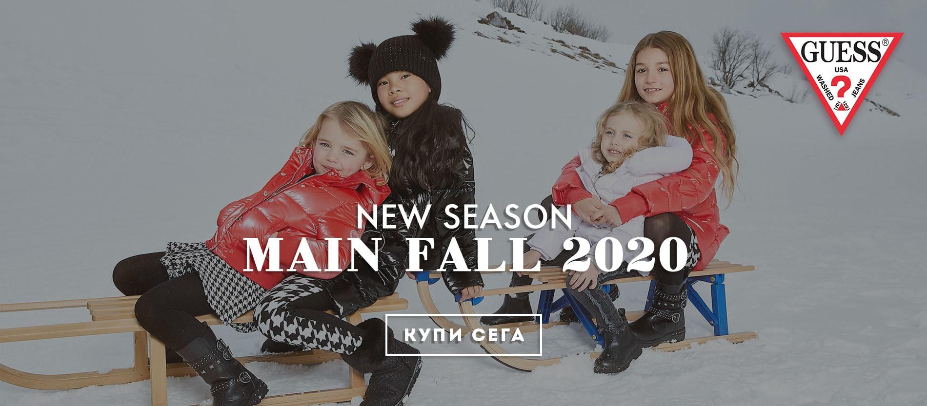 GuessKids Колекция Зима 2020г вече е ТУК!