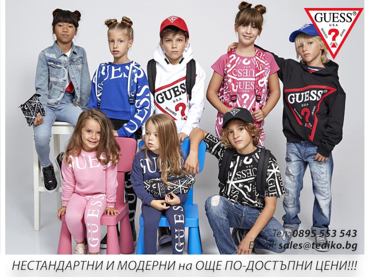 Guess Kids България